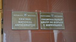 Предприниматель из Бельц задержан по делу о хищениях в «Банка де экономий»