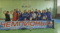 Бельцкие баскетболисты стали чемпионами Молдовы