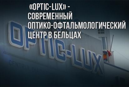 «Optic-lux» — современный оптико-офтальмологический центр в Бельцах