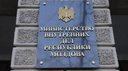 В службе информационных технологий МВД прошли обыски