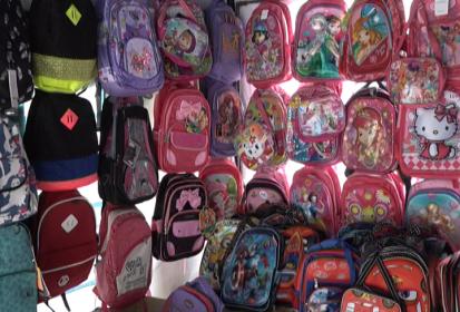 Рюкзак или ранец — в чем разница и сколько он стоит?