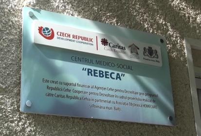 Бельцкий медико-социальный центр по уходу на дому «Rebeca»: какую помощь оказывает и кому