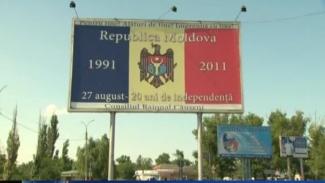 Жителям Молдова не достаёт чувства братства и единства