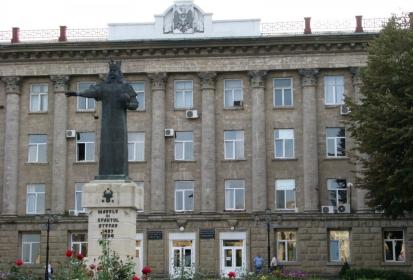 Госканцелярия выступила против исполнения постановления правительства