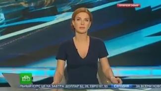 «НТВ» про репрессии против Ренато Усатого.