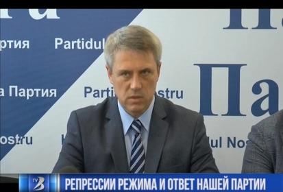 Чубашенко призвал к мирному восстанию против режима, созданного международным преступником