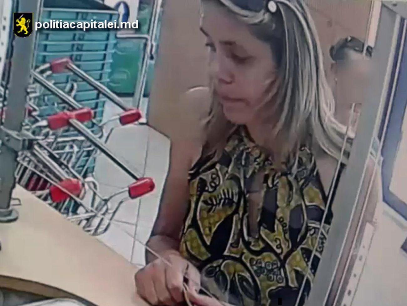 Полиция разыскивает женщину