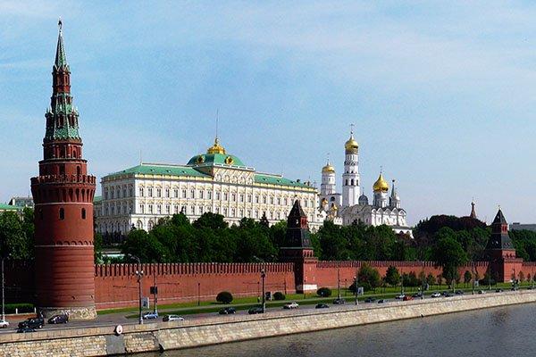 capitala Rusiei