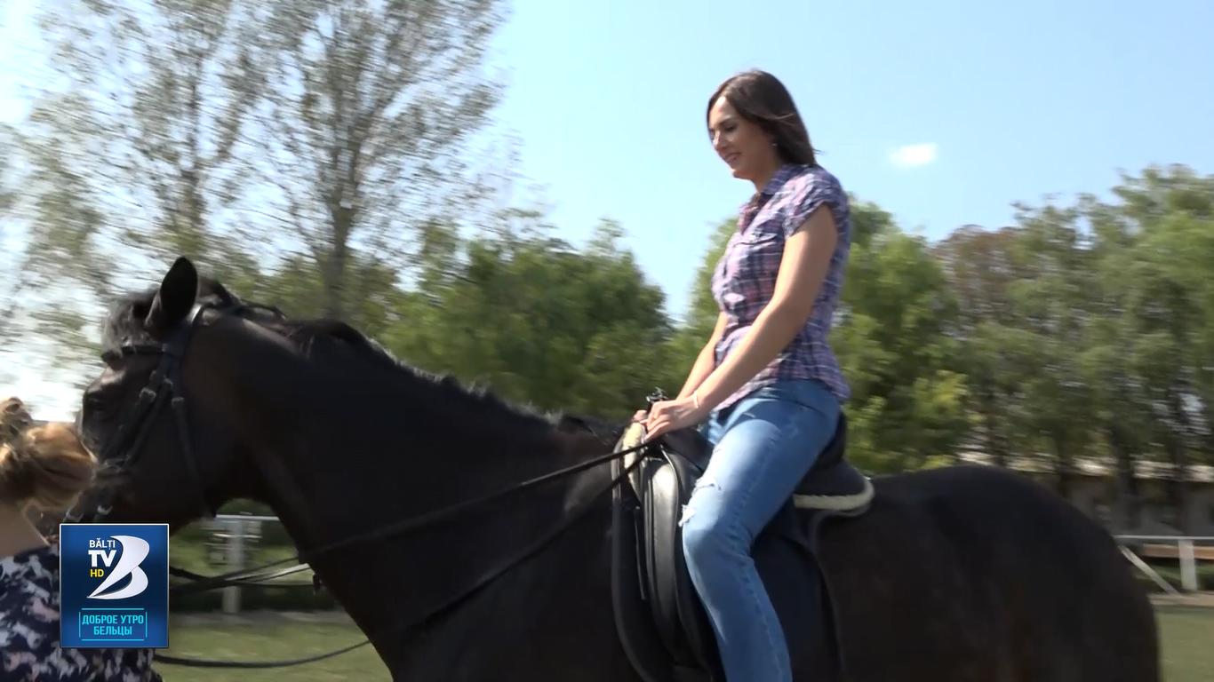 верховная езда
