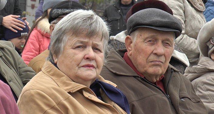 работающие пенсионеры