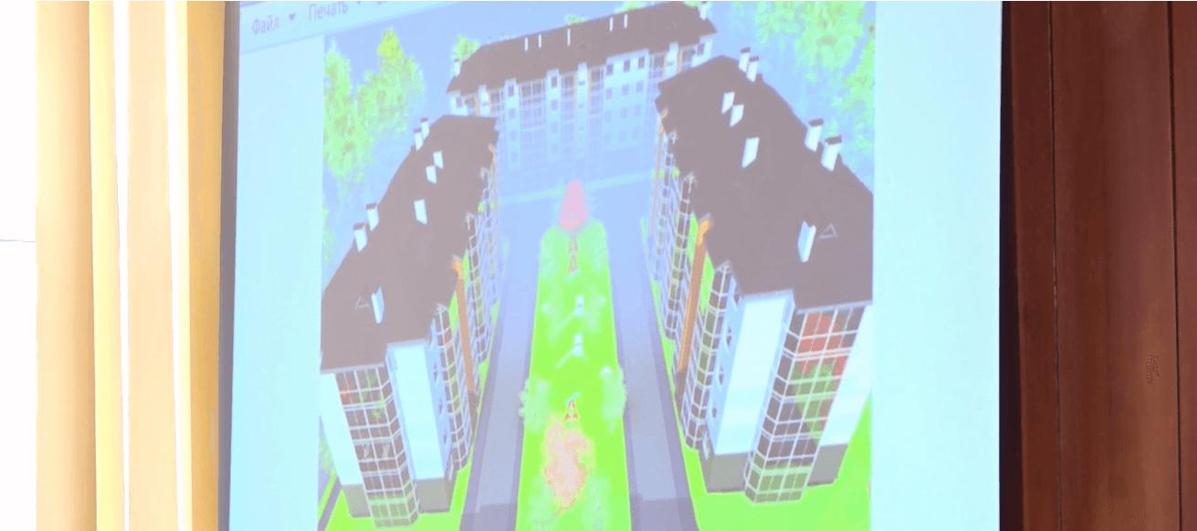 жилой комплекс