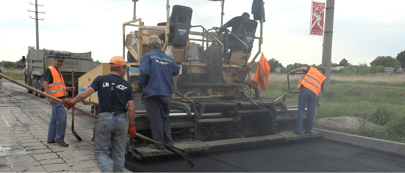 противогололедная обработка дорог