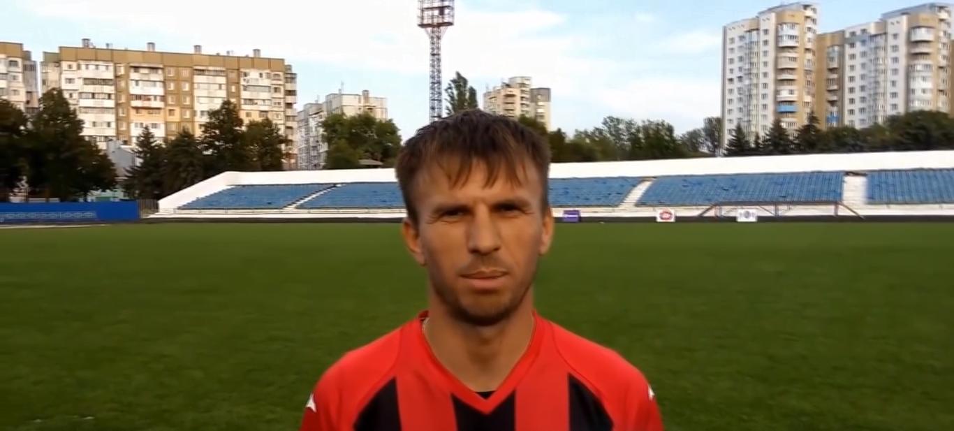 Георгий Богю