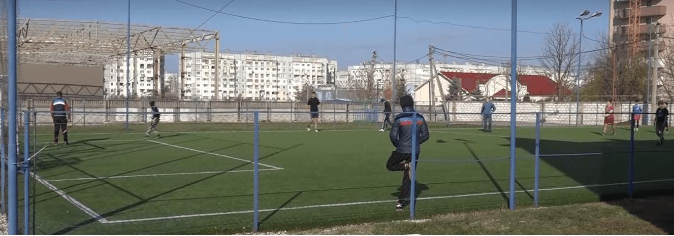 дворовой спорт